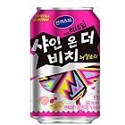 샤인온더비치(해태음료)