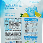 네슬레- 블루레몬에이드