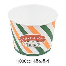 (1줄)1000cc라면용기컵[25EA]