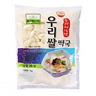 냉장 우리쌀떡국떡[떡라면용]