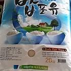 국산쌀(밥포유)20Kg(인상)