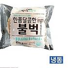 한품-달콤한불벅버거1200