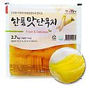 한품-맛단무지(반달슬라이스)2.7k