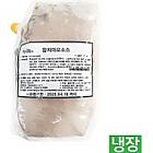 한품-참치마요소스2kg