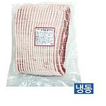 한품-★특별할인★냉동슬라이스 삼겹살