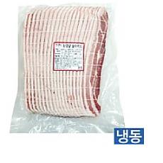 한품-냉동슬라이스 삼겹살