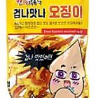 한품-겁나맛나오징이1500