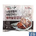 한품-탁사정 흑마늘닭강정(순한맛)