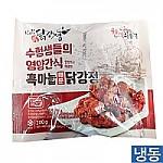 한품-탁사정 흑마늘닭강정(매운맛)
