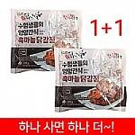 (행사1+1)한품-탁사정닭강정(매운맛)200g