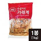 사세-가라아게1kg