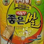 아침향 좋은쌀(국산)